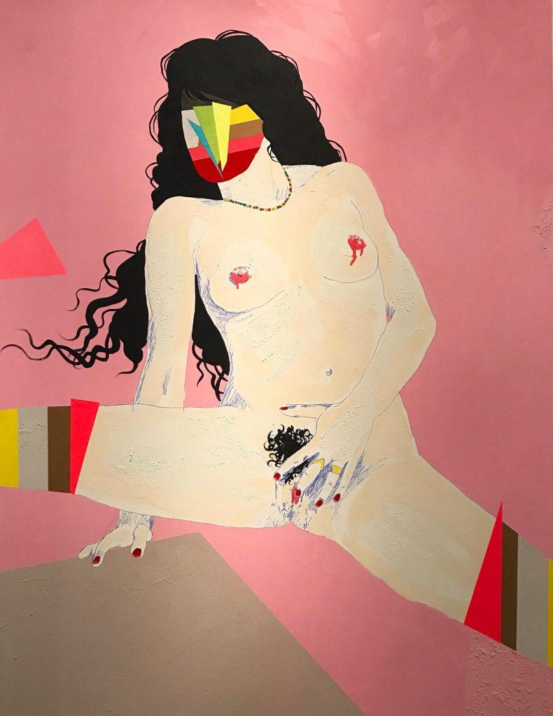 art de Katie Gris pour LLAS2018